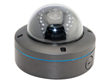 Cheap SEE-VPD38C Vandal Proof Dome Cameras Revealed By Reliable Analog...