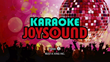 "Want To Sing Karaoke At Home? ""Karaoke Joysound"" Enables Singers To..."