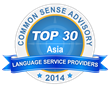 EQHO Communications Ranked Among Asia's Largest Language Service...