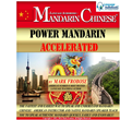 Power Mandarin Accelerated Just Released for Sale at Audible.com