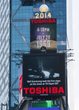 Toshiba celebrates the 45th anniversary of the Apollo 11 space mission with a broadcast of two historic NASA videos on its Toshiba Vision Screens high atop One Times Square, Sunday, July 20, 2014. (Ph