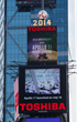 Toshiba celebrates the 45th anniversary of the Apollo 11 space mission with a broadcast of two historic NASA videos on its Toshiba Vision Screens high atop One Times Square, Sunday, July 20, 2014.