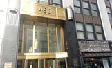 The Rothenberg Law Firm LLP - New York City Location
