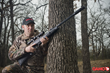 GAMO® Outdoor USA Partners with Pigman