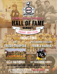 Troopers Hall of Fame