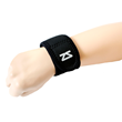 Zensah® Releases New Wrist Support