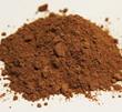 Organic Carob Powder by Earth Circle Organics Recalled: AttorneyOne...