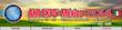 2014 AHR Expo Mexico