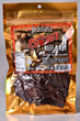 Hot Cowboy Jerky - No Sugar