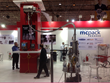 MCPACK Equipamentos at Fispal Tecnologia 2014
