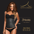 All New 3 Hook Ann Chery Styles 2021 and 2023 Waist Training Corsets Available for Immediate Shipping From Lingerie Mart