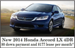 Honda Lease Nassau County
