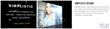 Plugin Effects for Final Cut Pro X