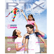 RTX Traveler Magazine Features Hilton Head Island, S.C.