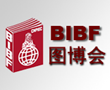 Publish On Demand Global Announces True POD Printing in China, India,...