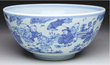 Wan Li Bowl, reverse side view