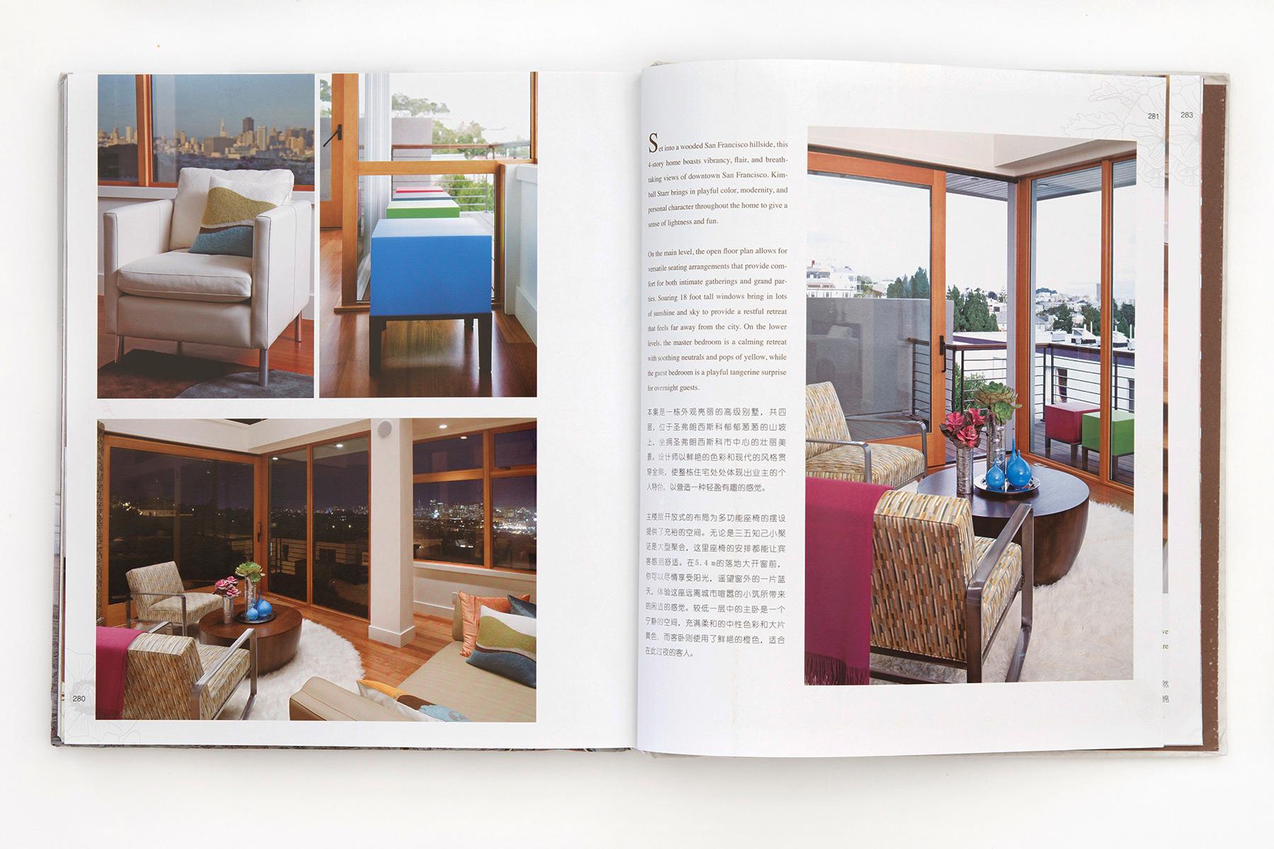 Interior design firms san francisco house w spirit work for Design firms san francisco