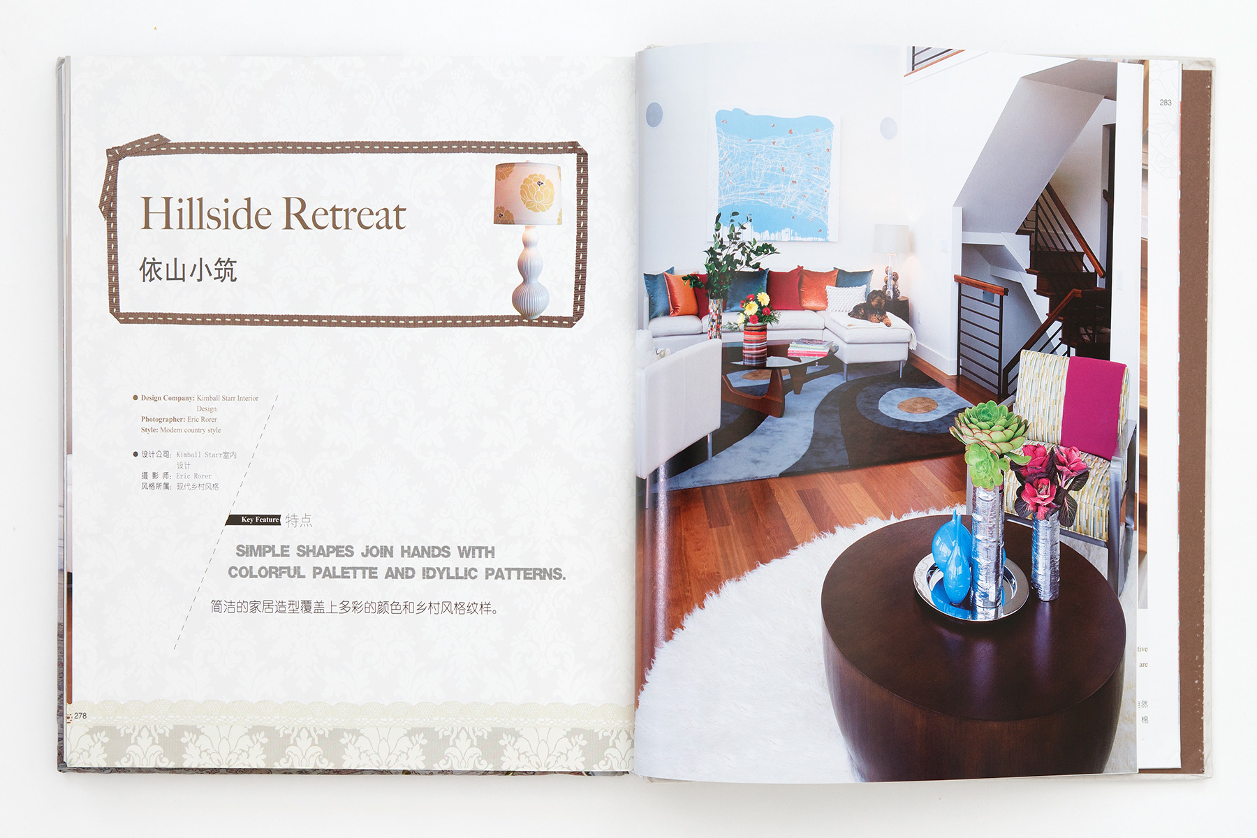 san francisco interior design firm kimball starr featured