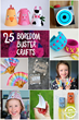 25 Boredom Busters Have Been Released On Kids Activities Blog