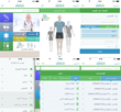 WebTeb Launches Comprehensive Health Mobile App to Complement Its...