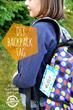 DIY backpack tag