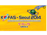 International Factory Automation System Show 2014 Korea