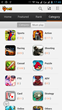 Android Game Market Platform 9Game.com Launches New Mobile-Compatible...