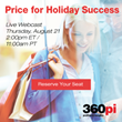 360pi and Retail Systems Research to Discuss Holiday Pricing Best Practices in August 21 Webinar