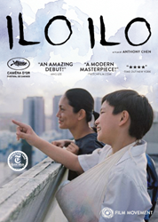 ILO ILO on DVD September 16