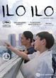 """Film Movement Announces """"Modern Masterpiece"""" ILO ILO, Winner..."""