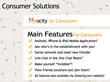 Jiveocity Consumer Solutions
