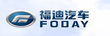 F128 Automobile From Guangdong FODAY Automobile Co.,LTD Has Made Its...
