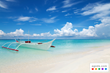 Agoda.com Offers Fantastic Hotel Deals in the Philippines for Its...