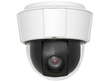 Axis IP Surveillance Cameras Now Available at IP Phone Warehouse
