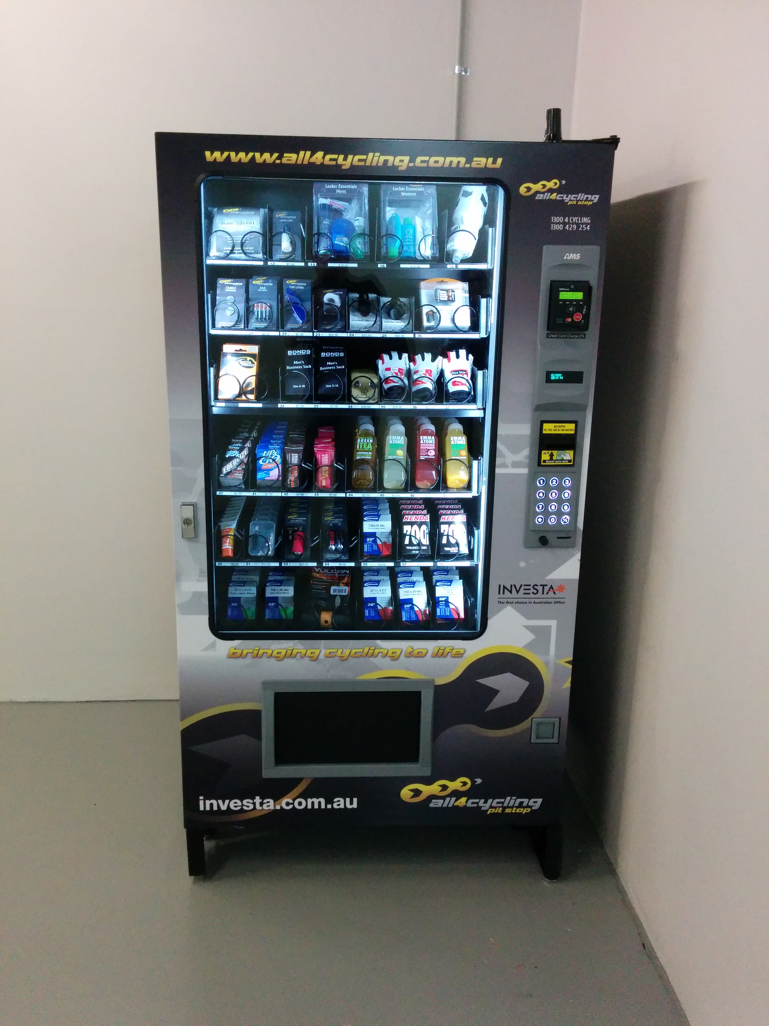 gift card vending machine locations