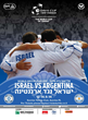 Davis Cup Tie Moved From Israel; Support the Israeli Team in Florida