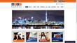 AECC Global Now Expanding Beyond Australia