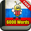 Fun Easy Learn Introduces a New Android App to Make Russian Language...