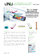UNU's Enerpak MICRO Product Info Sheet