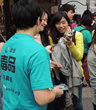 All summer long, volunteers from the Church of Scientology of Kaohsiung carry out drug education activities to get factual information about drugs into the hands of youth.