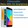 Chinavasion: Official Distributor of the Meizu MX4 Phone