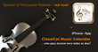 ClassiCal - Campaign Motif - ES & PT - all rights reserved by andante media 2014!