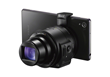 Sony Announces the New QX1 and QX30 - Two Innovative Lens-style Cameras for Mobile Devices – Available for Preorder at Adorama