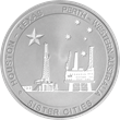 Texas Precious Metals and The Perth Mint, Australia Partner on Energy-themed, Limited Edition ½ oz Silver Coin