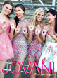 Jovani Fashions' Homecoming 2014 Collection Brings Versatility to the Market