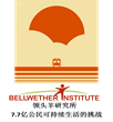 Bellwether Research Institute Chinese Logo