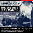 New York Film Academy and The Korea Society Present Kyuhwan Kim, Award...