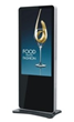 46 Inches Floor-Standing Digital Signage LCD Advertising Players