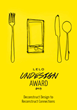 LELO UnDesign Awards Show How Design Brings People Together in a...