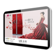 High Quality 65 Inch Network Digital Signage Players Announced By...